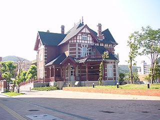 国際友好記念図書館.jpg